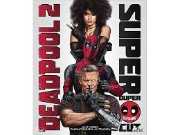 Deadpool 2 Blu-Ray latino