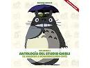 Antología del studio Ghibli Vol. 1 (ESP) Libro