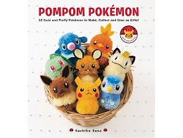 Pompom Pokemon Craft