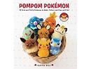 Pompom Pokemon Craft (ING/TP) Comic