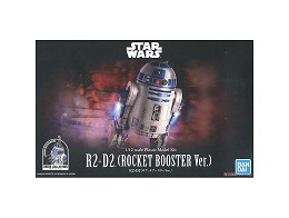 Model Kit R2-D2 (Rocket Booster Ver.) Star Wars