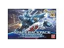 Pack Option Space Backpack Bandai HG