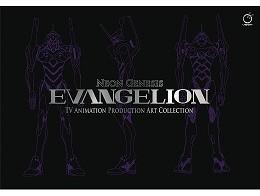 Evangelion TV Production Art (ING) Libro
