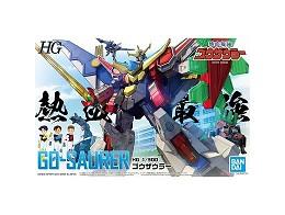 Model Kit Go-Saurer Bandai HG Eldoran