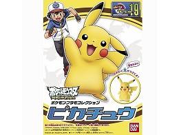 Model Kit Pokémon Plamo Pikachu Nº 19