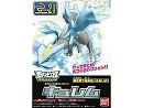 Model Kit Pokémon Plamo White Kyurem Nº 21