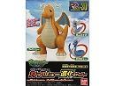 Model Kit Pokémon Dragonite Evolution Kit Nº 30
