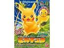 Model Kit Pokémon Plamo Pikachu Nº 41