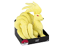 Peluche Pokémon Ninetales 30 Cm