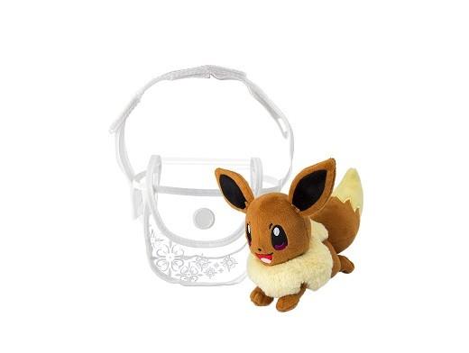Peluche Pokémon + Bolsa Eevee 15 Cm