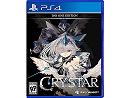 CRYSTAR PS4