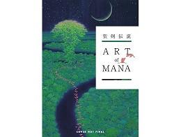 Art of Mana (ING) Libro