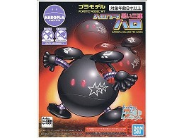 Model Kit Gundam Haro Pla Black Tri-Haro