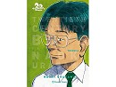 20th Century Boys nº 04/11 (ESP/TP) Comic