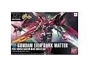 Model Kit Gundam Exia Dark Matter