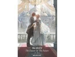 Final Fantasy XV: Dawn of the Future (ING) Libro