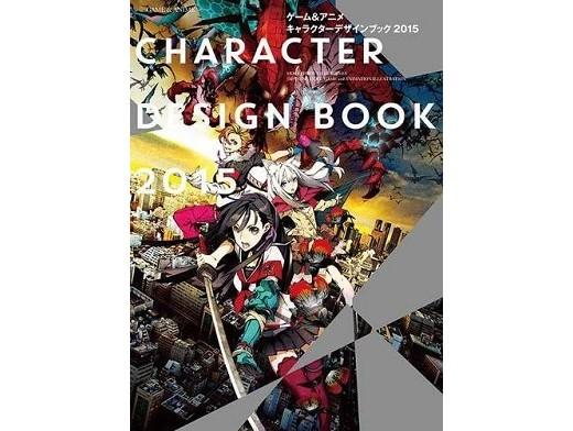 More Heroes and Heroines (JPN) Libro