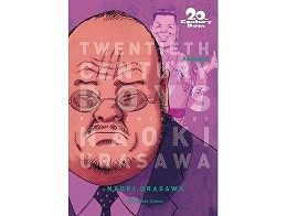 20th Century Boys nº 07/11