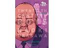 20th Century Boys nº 07/11 (ESP/TP) Comic