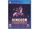 Kingdom Majestic PS4