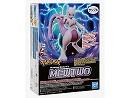 Model Kit Pokémon Plamo Mewtwo