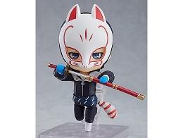 Figura Nendoroid Yusuke Kitagawa Phantom Thief Ver