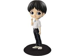 Estatua Evangelion Shinji Ikari Q Posket