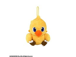 Peluche Final Fantasy Mascot Chocobo