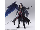 Figura Sephiroth Another Form variant