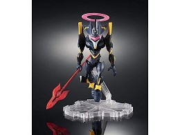 Figura Evangelion Mark. 06 NXEDGE