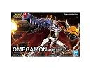 Model Kit Omegamon Amplified - Rise Standard