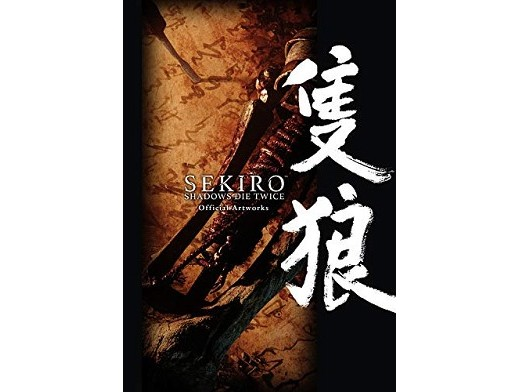 Sekiro: Shadows Die Twice Official Art (ING) Libro