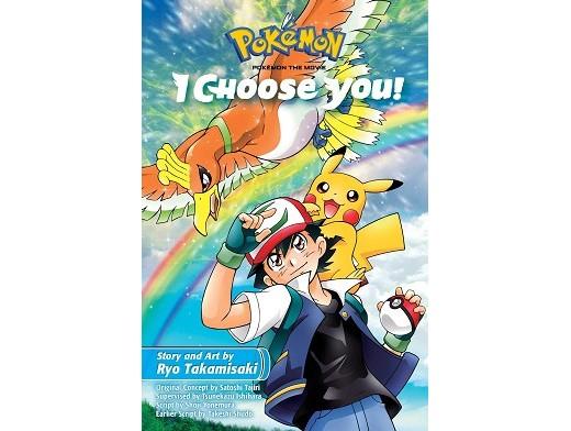 Pokémon the Movie: I Choose You! (ING/TP) Comic