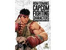 How To Make Capcom Fighting Characters (ING) Libro