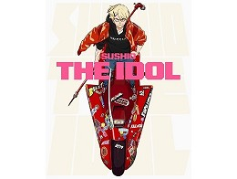 Sushio The Idol (ING) Libro