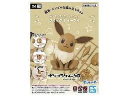 Model Kit Pokémon Plamo Quick Eevee
