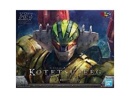 Model Kit Kotetsu Jeeg - Infinitism HG