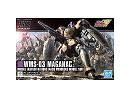 Model Kit Gundam WMS-03 Maganac HG