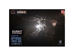 Model Kit Optimus Prime Transformers Furai Clear