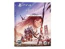 Horizon: Forbidden West Special Edition PS4