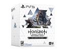 Horizon: Forbidden West Collector Edition PS5