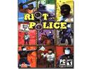 Riot Police PC